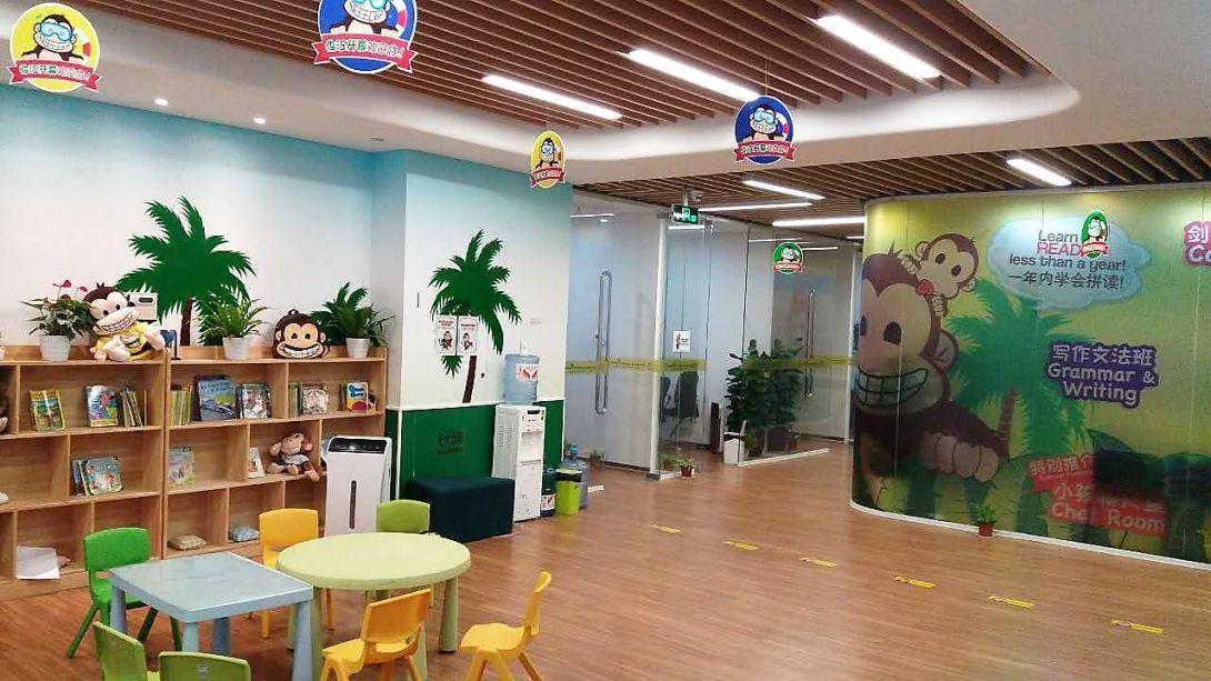 Monkey Tree Center