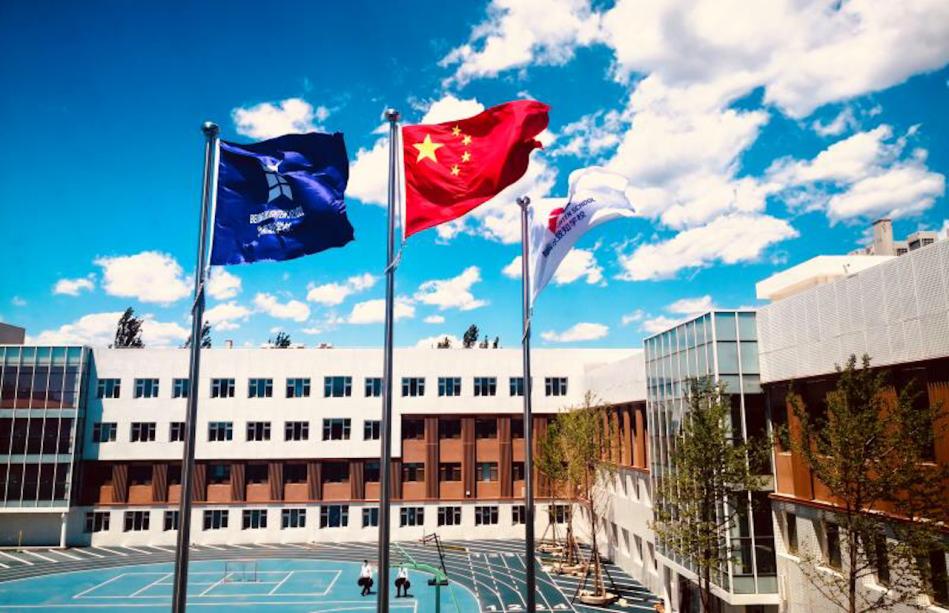 Beijing Enlighten School - banner