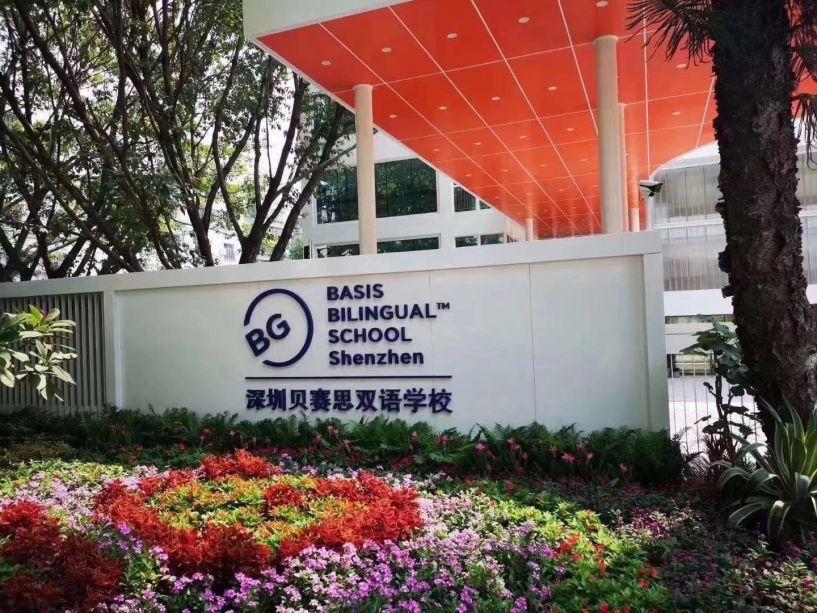 BASIS International Schools - banner