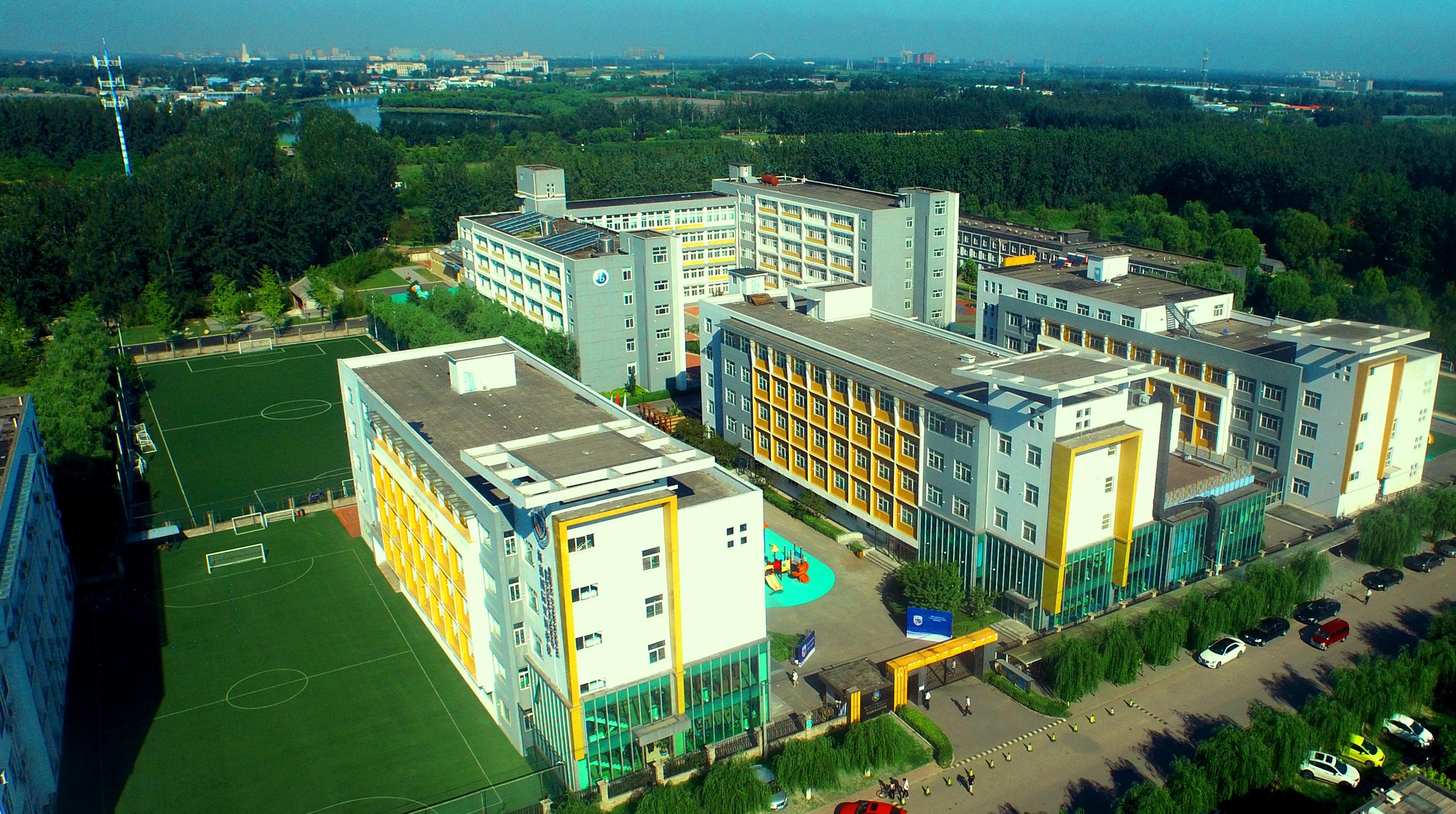 BIBA Campus