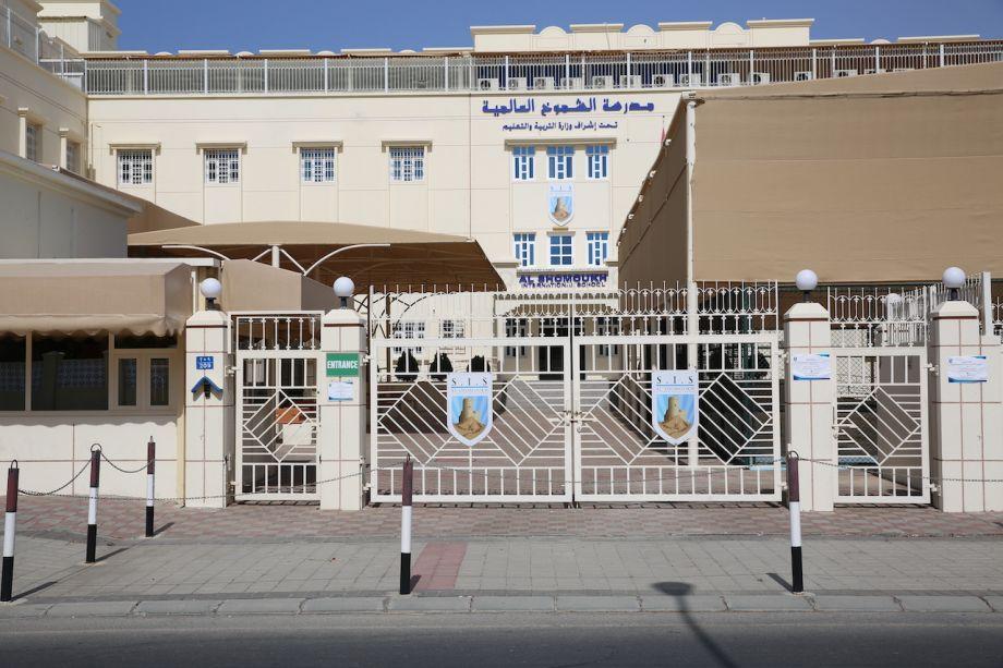 Al Shomoukh International School - banner
