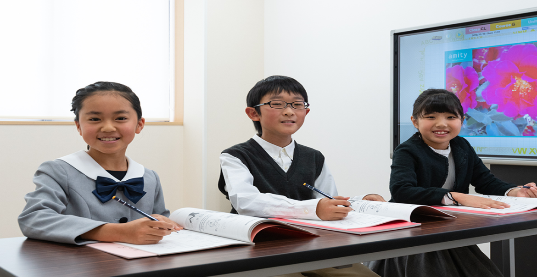 Teach Junior High School Students at Amity!
